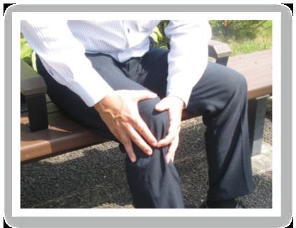 ひざ痛のイメージ写真