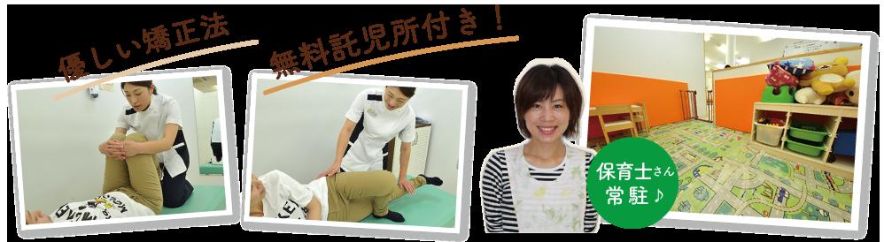 妊娠前のズボンが履ける!